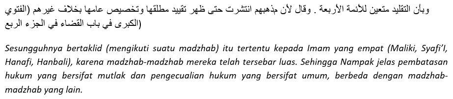 dasar-hukum-bermadzhab-terdapat-dalam-al-quran-surat