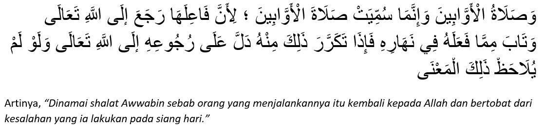 fungsi-shalat-sunnah-awwabin