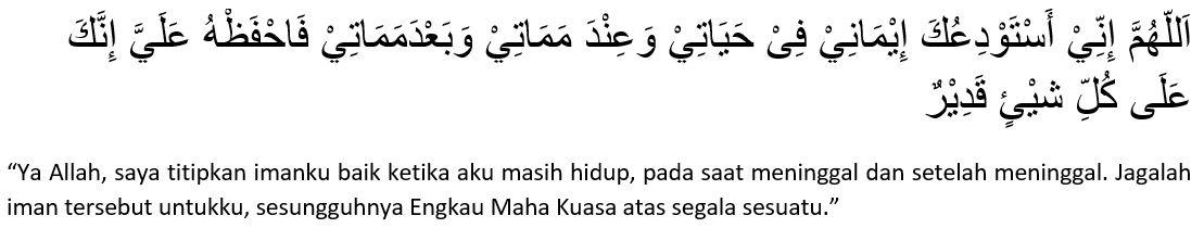 shalat-sunnah-awwabin-2-rakaat