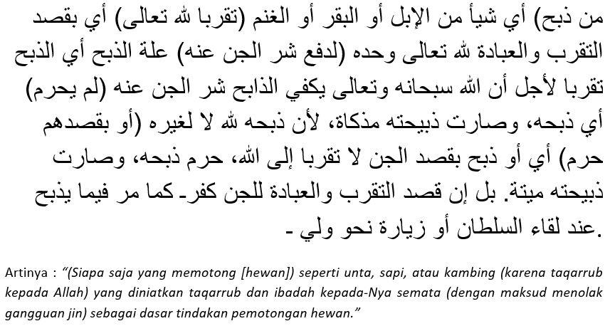 makna-daan-hakikat-sedekah-bumi-dalam-islam