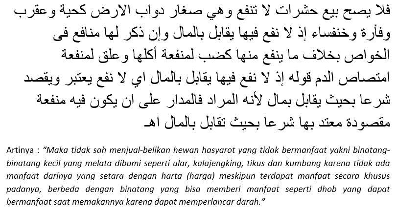 hukum-jual-beli-tokek-konsultasi-syariah
