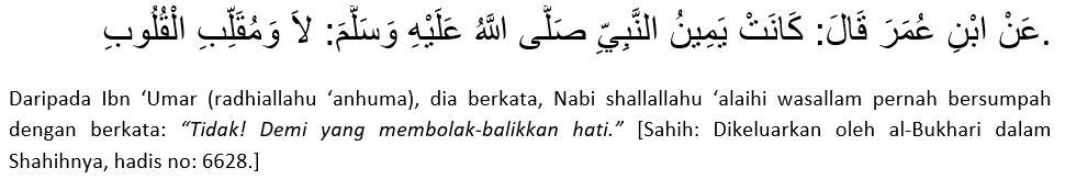 lafadz-sumpah-dalam-islam