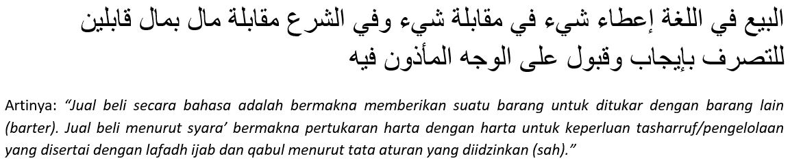macam-macam-jual-beli-dalam-islam