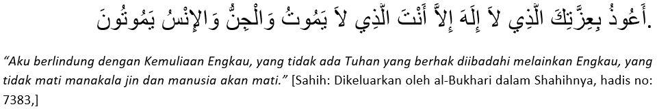 sumpah-dalam-islam