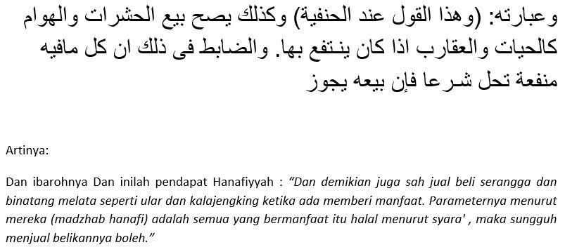 transaksi-tokek-menurut-islam