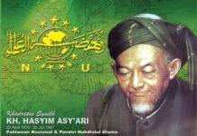 Biografi KH Hasyim Asyari