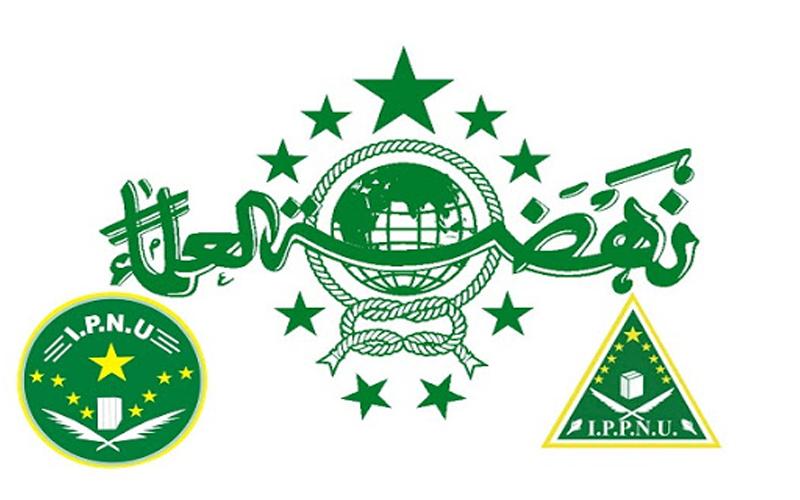 Logo Ippnu Terbaru 11